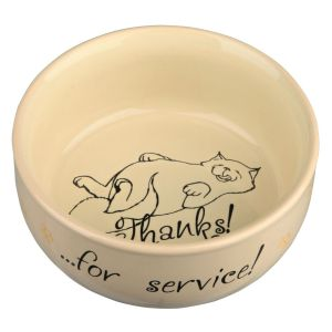 Miseczka porcelanowa - Thanks! ...for service!